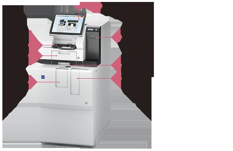 税公金ステーション FKR-100|入出金・計数機器|製品カテゴリーから ...